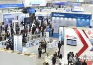 태양광·재생에너지 전문전시회 국제그린에너지 엑스포
