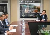 우재봉 소방청 차장, 소방교육연구단지 공정상황 점검
