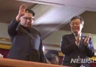 """통일부 """"김정은 직함, '국무위원장'이 공식명칭"""""""