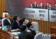 """바른미래 """"민주, 反개혁 선택…방송장악 금지법 처리를"""""""