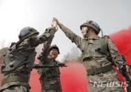 육군 동원전력사령부 창설…예비군 정예화 중심역할