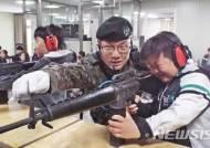 [뉴시스 앵글]37사단 중원연대 과학화 훈련장비·시설 체험