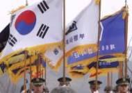 육군 동원전력사령부 창설