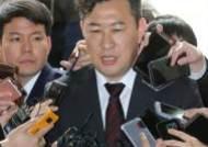 박근혜 전 대통령의 강철구 국선변호사
