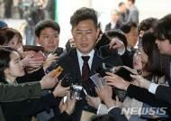 """朴 국선변호인 """"이 사건은 반쪽짜리 사과 같다"""" 항소 시사"""