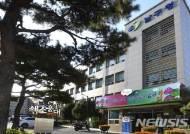 남구, 어린이 건강증진 '건강리더 양성교육'