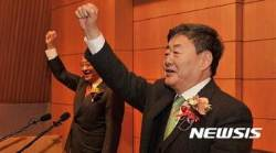 경찰, '비서 추행 의혹' 김준기 前회장 수사 일시중단 검토