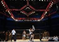 'UFC 승부 조작 청탁' 브로커, 2심서 징역 2년6개월 실형