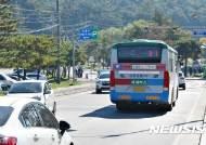 잠정 보류된 청주 시내버스 준공영제 도입 협의 재개될 듯