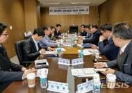 천안시-대규모 점포 상생협력 강화