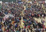 당진 기지시줄다리기 민속축제 12~15일 개최