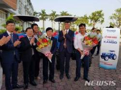 농촌진흥청, 베트남에 한국 트랙터 기증