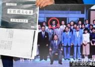 """""""이용섭, 전두환 정부 시절 청와대 근무 기록"""" 공개 '강기정 캠프'"""