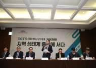 """[종합]케이블TV업계 """"제4 이동통신 참여""""...유영민 장관 """"능력 있어야"""""""