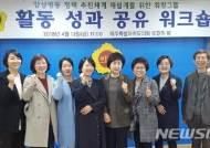 """홍경희 의원 """"양성평등정책관 신설 성과"""""""
