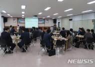 부산병무청, 부·울 지정병원 관계자 초청 간담회 개최