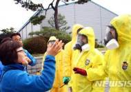 영주시민들, SK머티리얼즈 가스누출사고 늑장 전파에 분통