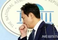 """우상호, 김기식 공세에 """"지방선거용 정치공세"""""""
