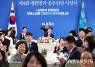수상자 주요 공적에 박수 보내는 문 대통령