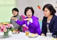 박춘희 구청장, 파크리오 어린이집 방문