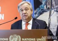 """유엔사무총장 """"시리아 위험한 상황 관련 회원국들 자제해야"""""""