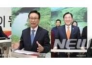 나용찬 군수 대법원 선고 24일…괴산 선거판 최대 변수