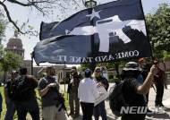 텍사스주의 총기 소유권리 지지 시위
