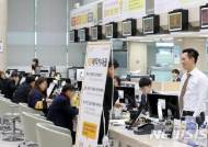 [종합]주담대 이자 내일부터 오른다…코픽스 금리 상승 탓