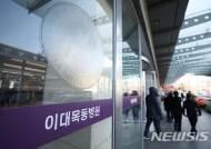 """'신생아 사망' 유족, 노인의학회 부회장 고소…""""명예훼손"""""""