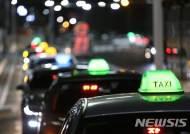 카카오택시 목적지 미공개 '없던 일로'…승객 차별 해법 없나