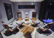 하만, 기아차 '살롱 드 K9'에 '렉시콘 사운드 룸' 마련