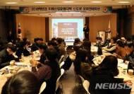 한밭대 '대학 평생교육체제지원사업' 3년 연속 선정