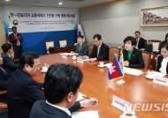 한-캄보디아 워크넷 구축 사업 협력약정 체결식