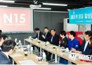 '서울시 디지털대장간' 원효전자상가로 확장·이전