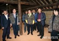 화순 세계유산 유적지에 국내 최대 고인돌 선사체험장 개장