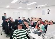 [교육소식]한밭대 중국어과 '함께가유' 자원봉사 프로그램에 선정 등