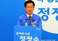 """정정순 청주시장 예비후보 """"스마트팜 단지 등 조성 안심먹거리 생산"""""""