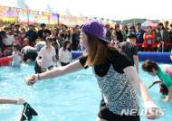 태안 몽산포항 주꾸미&수산물 축제 21일 개막
