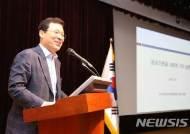 강연하는 윤태범 한국지방행정연구원장