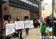 스타벅스 또 인종차별…흑인 화장실 사용 거절