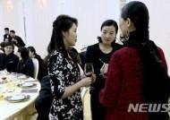 와인잔 들고 중국 예술단원과 대화하는 리설주
