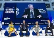 """IMF """"글로벌 부채 비율 225%…금융위기 때보다 심각"""""""