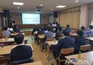 충남도, 4차 산업혁명 시대 정보화 역량 강화 방안 논의