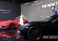 포르쉐, 'The New 718 GTS' 국내 공식 출시
