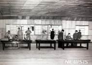 1953년 7월 27일 판문점서 열린 휴전협정 조인식