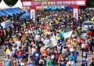 '삼척 황영조 국제마라톤 대회' 22일 개최…총 6000여명 참가