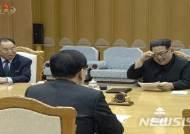 北 김정은, '핵완성' 內 정당성 '핵중단' 外 협상력 확보 포석