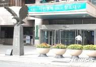 대구·경북 지역인재 합동채용설명회 개최