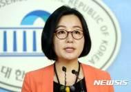 """민주당 """"국민투표법 처리 D-1, 한국당 내일이라도 개정 논의해야"""""""