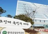 국가자격시험 부정행위신고센터 개설…신고인 정보 비공개